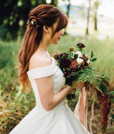 Frau zum Heiraten