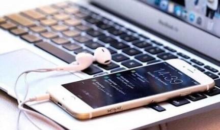 Über Internet in eine Beziehung finden? Die besten Tipps